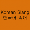 App: Korean Slang