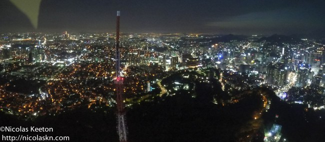 N Seoul tower view